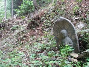 [五]十六丁地蔵町石(U64) - 宇治岳道