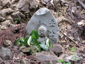 五十八丁地蔵町石(U66) - 宇治岳道
