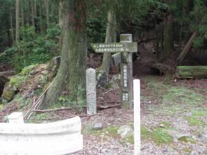 磯部道入り口の道標(D63)