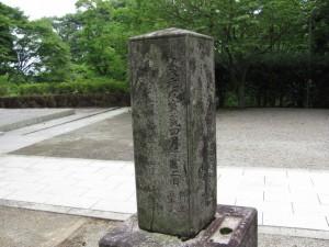 金剛證寺境内 連間の池横の道標(D67)
