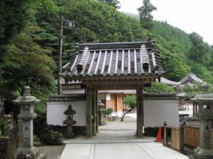 奥之院(金剛證寺)
