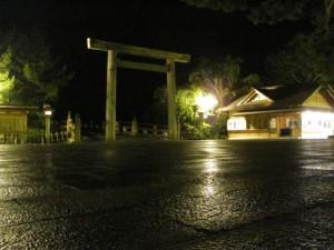 宇治橋前(内宮)