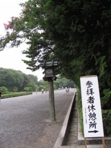 参拝者休憩所へ(内宮)