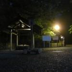 北御門参道の手水舎(外宮)