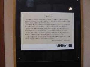第十四回 伊勢の匠展(大黒ホール)