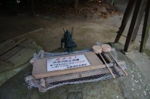 手水舎(松阪神社)