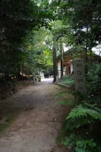 松阪神社への参道(本居宣長ノ宮)