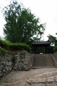鈴屋(松坂城跡)