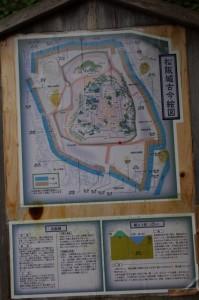 松阪城古今絵図