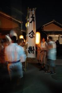 宝林寺山門前(大念仏行事)