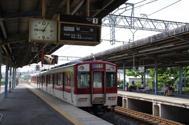 近鉄 お伊勢さん125社めぐり(第8回磯部・鳥羽7社)