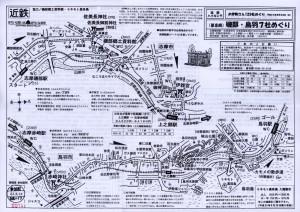 コースマップ(第8回 磯部・鳥羽7社めぐり)