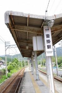 近鉄 沓掛駅