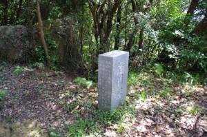 燈明石の石標
