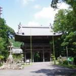 大門(青峰山正福寺)