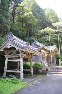 手水舎(青峰山正福寺)