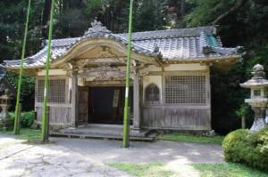 聖如意輪堂(青峰山正福寺)