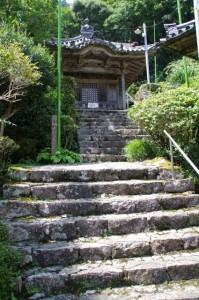 大師堂(青峰山正福寺)