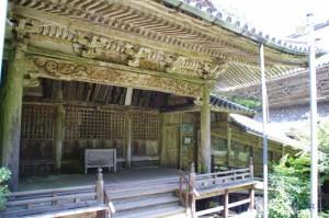 聖天堂(青峰山正福寺)