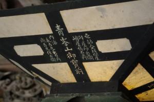 金堂(青峰山正福寺)