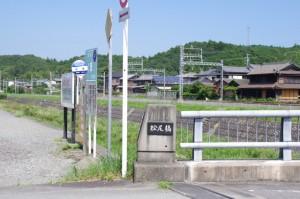 松尾橋(加茂川)