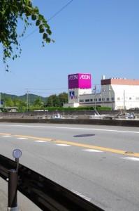 赤崎神社付近(国道167号線)