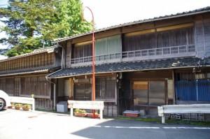 旧広野家住宅