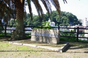 城山児童公園