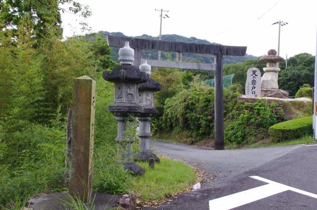 天の岩戸への鳥居(伊勢道路の分岐)