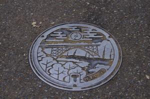 マンホール蓋(旧 磯部町)