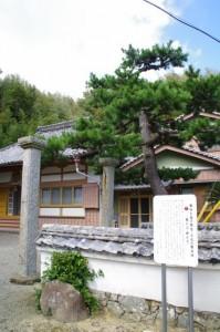 禅法寺(的矢)
