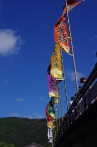 第九回 神恩感謝 日本太鼓祭