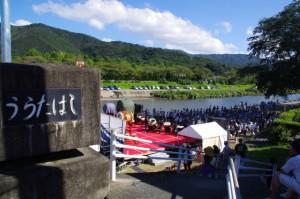 五十鈴川河川敷特設舞台