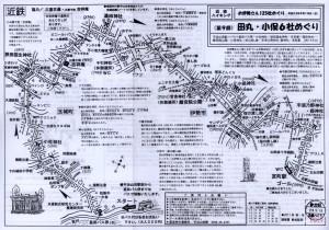 コースマップ(第9回 田丸・小俣6社めぐり)