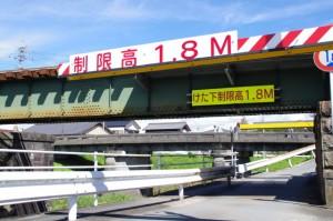 JR 参宮線 田丸・宮川間外城田川架道橋