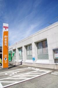 JP玉城郵便局