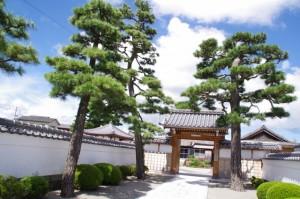 照国山 浄土寺