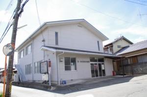 第一部自治区公民館