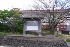 桜の渡しの説明板