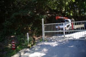 島路山森林監守見張所の先のゲート