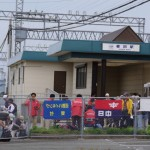 参加受付(櫛田駅)