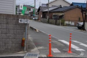 櫛田駅から踏切を越えた最初の右折