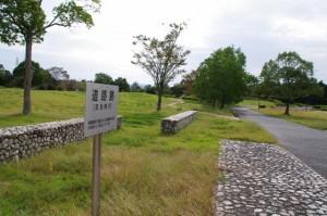 道路跡(斎宮歴史博物館)