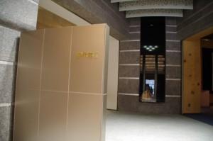 展示室Ⅰ(斎宮歴史博物館)