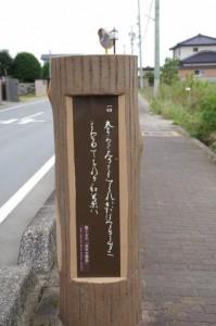 歴史の道(斎宮歴史博物館から斎王の森へ)