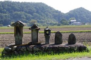 山神(み歴マ 初瀬 61)