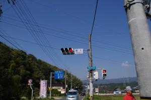 倭1交差点(国道165号線)