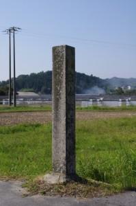 石柱(み歴マ 初瀬 58)