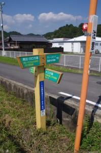 道標(初瀬街道大三(二本木)地内)