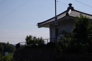 東明寺の名板